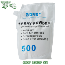Offset Spray powder 500